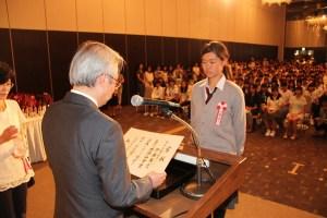 学生授賞式 (2)