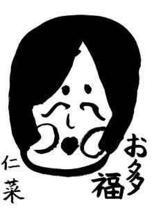 小学二年生 上村 仁菜