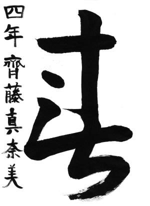 第4回滴仙web書展 (16)