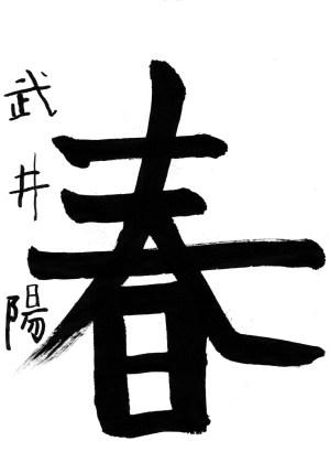 第4回滴仙web書展 (34)