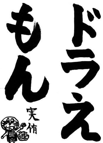 第7回滴仙web書展 (20)
