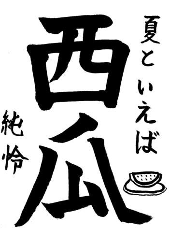 第8回滴仙web書展  (12)