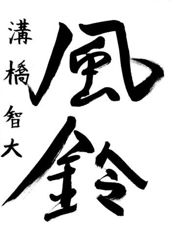 第8回滴仙web書展  (7)