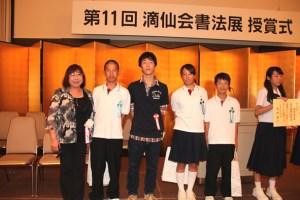 学生授賞式18