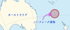ノーオフォーク諸島の地図