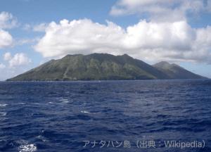 アナタハン島