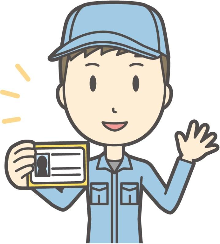 工場や倉庫で働くときに有利な資格いろいろ!—工場編