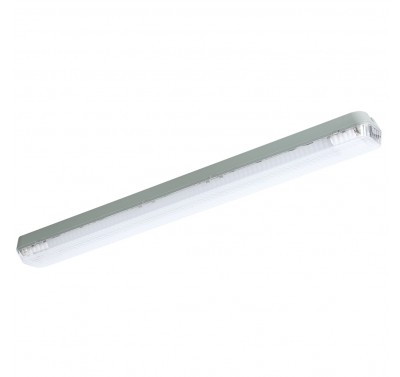LEDTUBE PRIZMABOX 2X16W GREY WITH LAMP