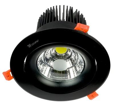 LED 628B 40W BL 5000K