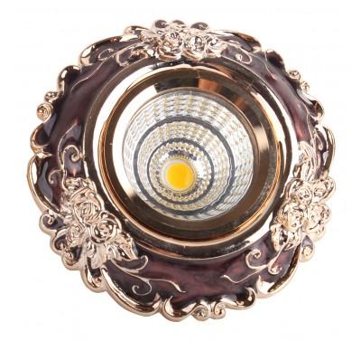 MR16 YS5057 Coffee+Gold