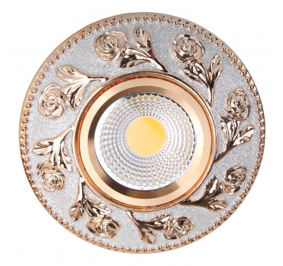 MR16 YS5097 Silver+Gold