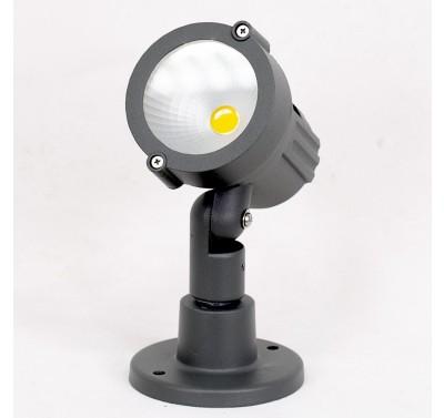 LED A1109 7W 3000K GREY