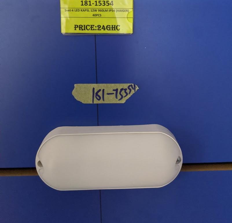 Svet-k LED KAPSUL 12W 960LM IP54 (HAIGER) 40pcs