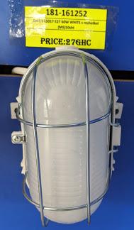 Svet-k L5017 E27 60W WHITE s reshetkoi (MS)10sht