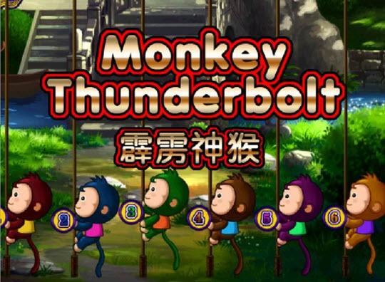 monkey thunderbolt