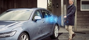 Volvo Otomobil Kilit Sistemi Anahtarsız Çalışacak!