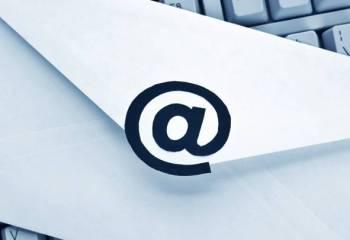 E-posta Nedir?