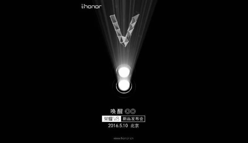 honor_v8