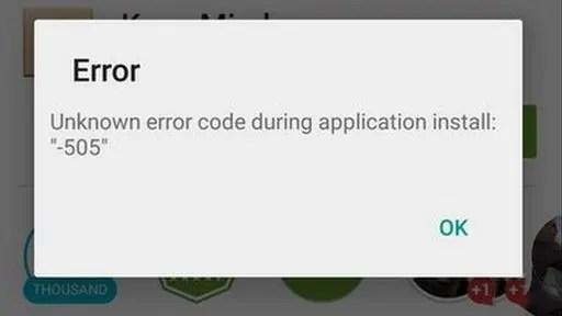 error 505