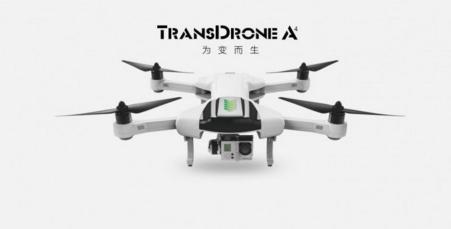 Transdrone, Drone Murah dari Xiaomi