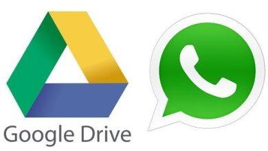 Photo of WhatsApp Mesajları Google Drive'a Nasıl Yedeklenir?