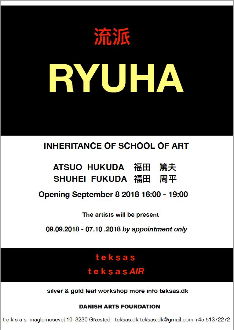 RYUHA, 2018