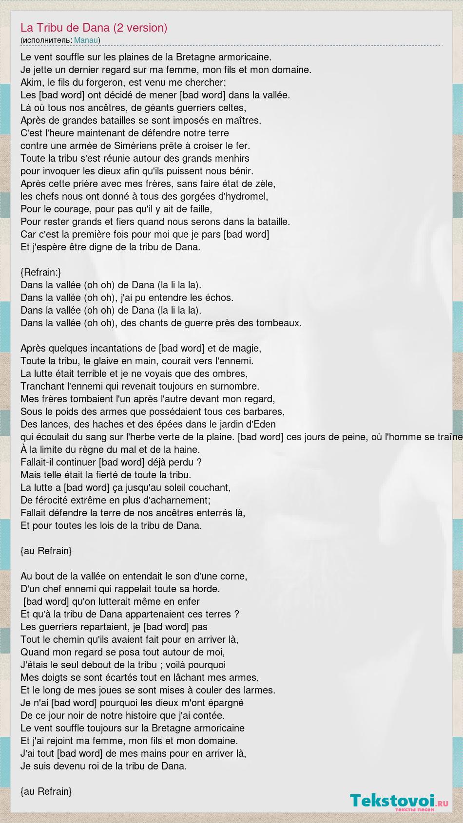 Dans La Vallée De Dana Parole : vallée, parole, Manau:, Tribu, Version), слова, песни