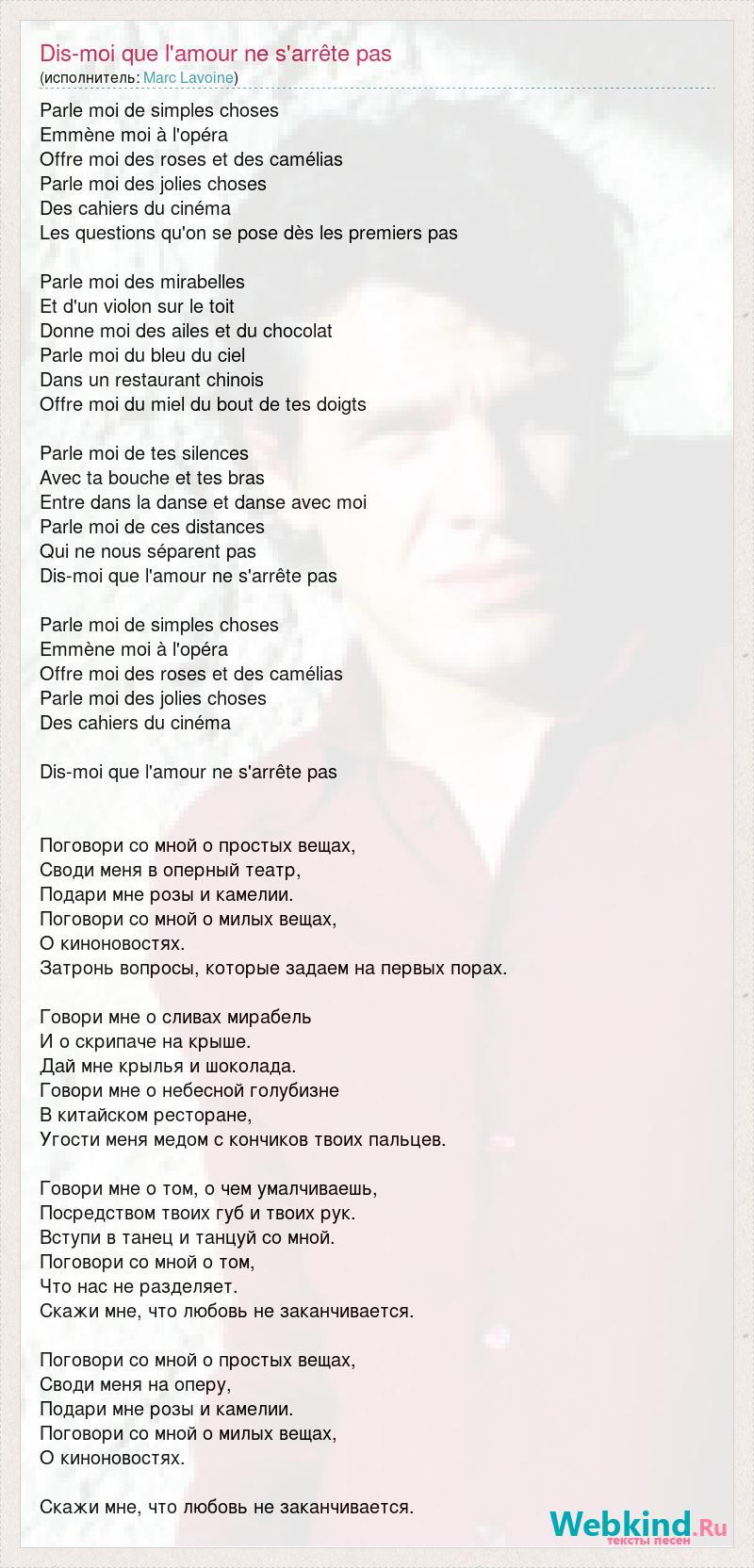 Paroles Dis Moi Que L'amour Ne S'arrete Pas - Marc Lavoine