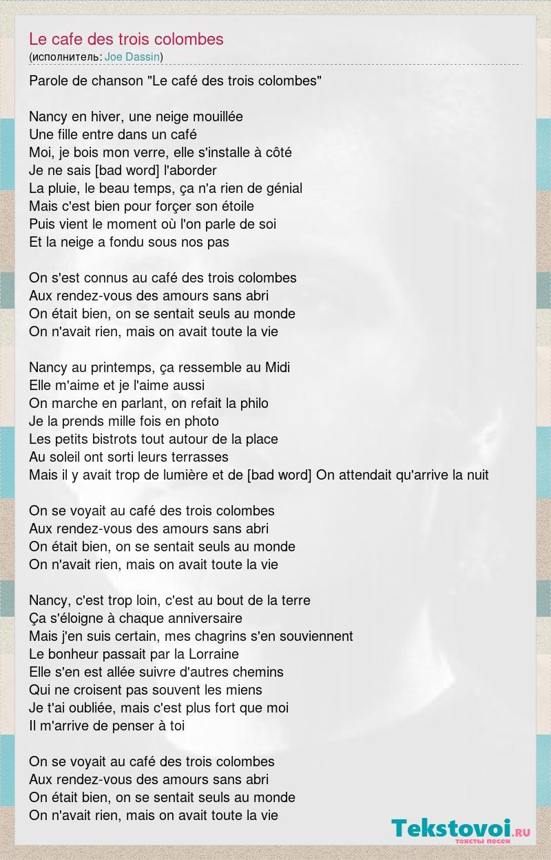 Joe Dassin On S'est Aimé : dassin, s'est, aimé, Dassin:, Trois, Colombes, слова, песни