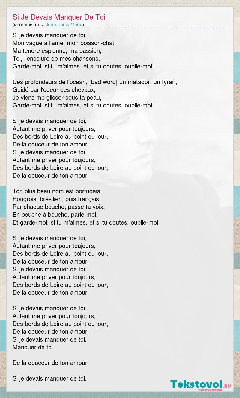 Jean-louis Murat Si Je Devais Manquer De Toi : jean-louis, murat, devais, manquer, Jean-Louis, Murat:, Devais, Manquer, слова, песни