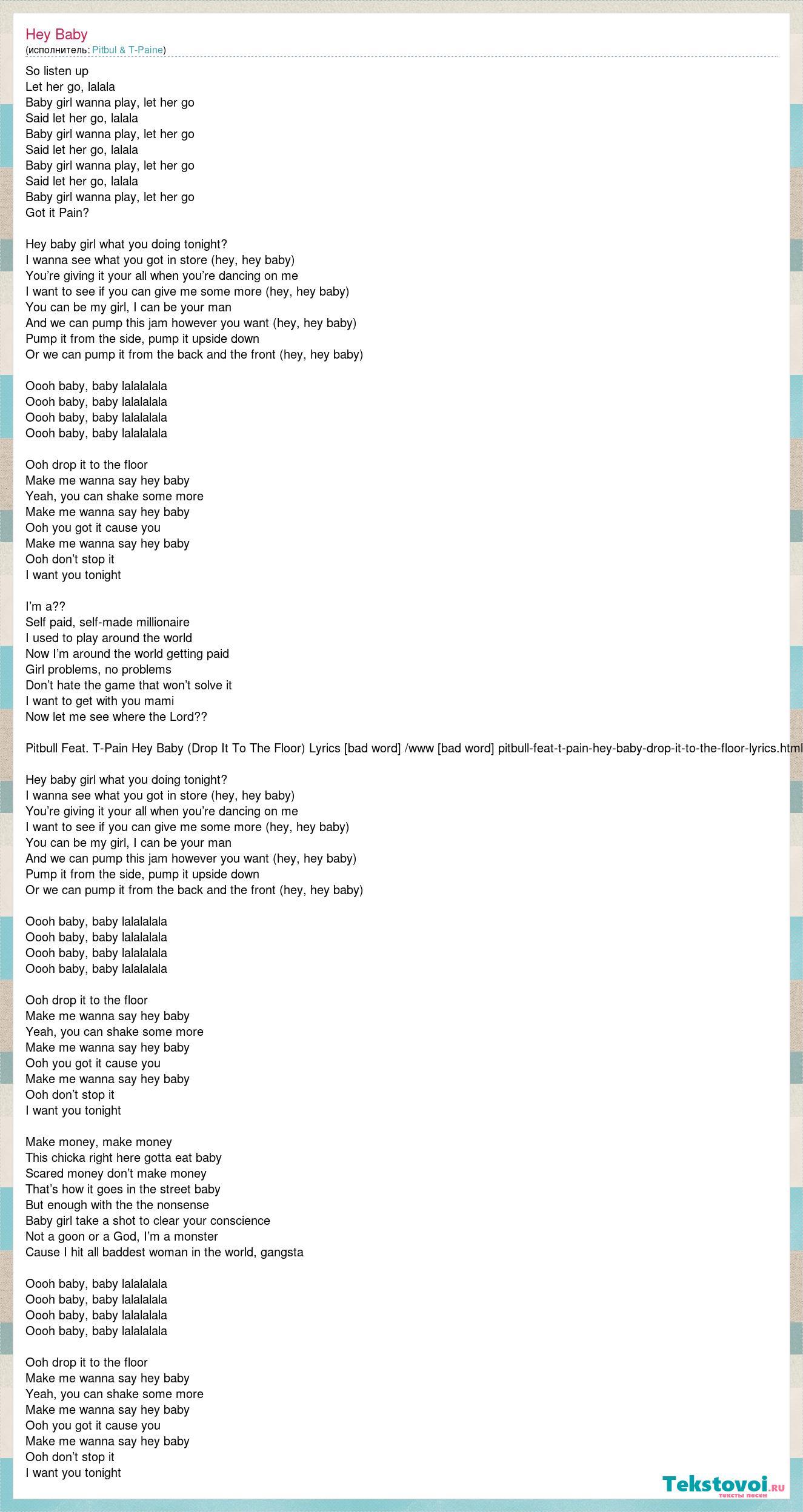 I Said Hey Baby What You Doing Tonight Lyrics : doing, tonight, lyrics, Doing, Tonight, Lyrics, Viewer