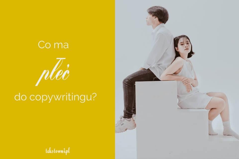 jak pisać dla kobiet