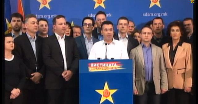 Nu med dokumentation: VMRO-DPMNE svindlede sig til valgsejren
