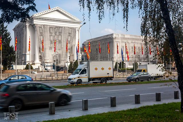 Skopje 2014 Statsministeriet, ЧК