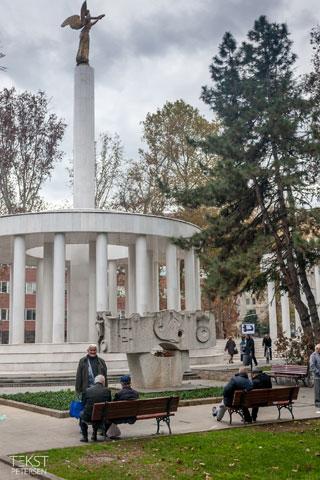 Skopje 2014 Zhena Borets Park