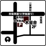 木星舎駐車場案内図