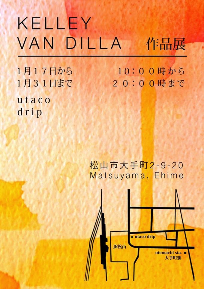 KELLEY VAN DILLA 作品展