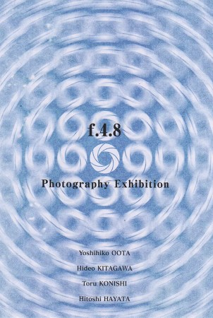 f.4.8 Photography Exhibition