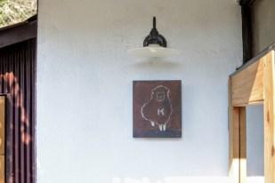 看板製作は姫路や播磨で活躍するchakiさんによるもの
