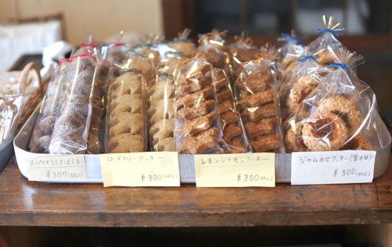 形、パッケージにもこだわったクッキー達