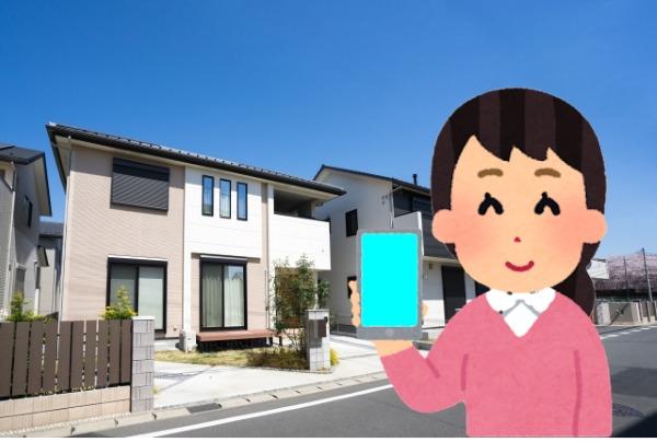 【自宅の写真で出来る】外壁の色:無料シミュレーションアプリ