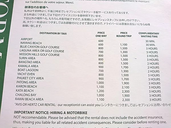 ※日本語のページもある宿泊約款の綴に、タクシーチャーターの案内