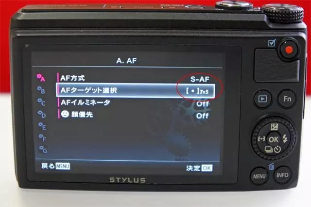 AFは「オールターゲットモード」を「シングルターゲットモードに変更
