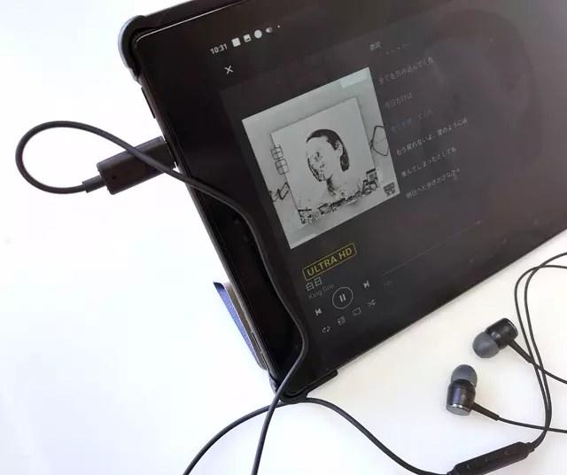 SONY STH50C USB Type-C接続イヤホン D/Aコンバーター(DAC)を内蔵
