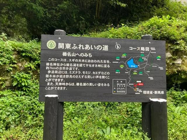 7kmがあるので今日と明日の入れ換えが無ければ歩いていました。