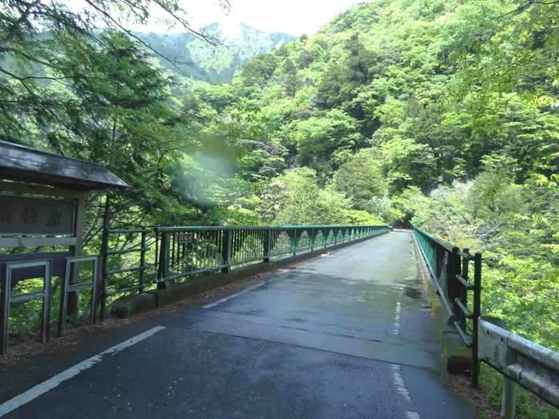飛龍橋ーひりゅうきょうと呼びます。