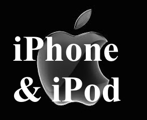 Mysterious iPhone and iPod news!