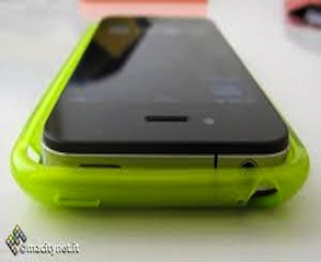Foxconn producing 150,000 iPhone 5's a day! Pegatron to start building in 2012?
