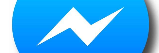 minuto-messenger