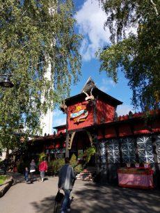 Linnanmaki theme park finland